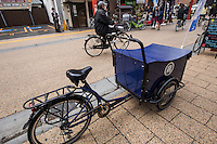 Eco Mobility Delivery Cart - although the idea is similar to a bicycle operated wheelbarrow, the trend is catching on with Japanese businesses, especially in crowded Tokyo.  Lacking much in the way of parking space, or even roads, delivery companies like Takkyugin and Sagawa Kyubin instead of using trucks, are more and more relying on bibycle powered carts to deliver packages.  Even Japan Post is getting into the act, though htey have long used bicycles for this purpose.