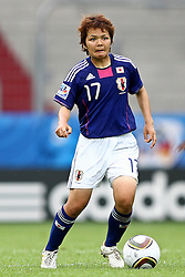 17.07.2010,  Augsburg, GER, FIFA U20 Womens Worldcup, Nigeria vs Japan,  im Bild Shoko YAMADA  (Japan Nr.17) , EXPA Pictures © 2010, PhotoCredit: EXPA/ nph/ . Straubmeier+++++ ATTENTION - OUT OF GER +++++ / SPORTIDA PHOTO AGENCY