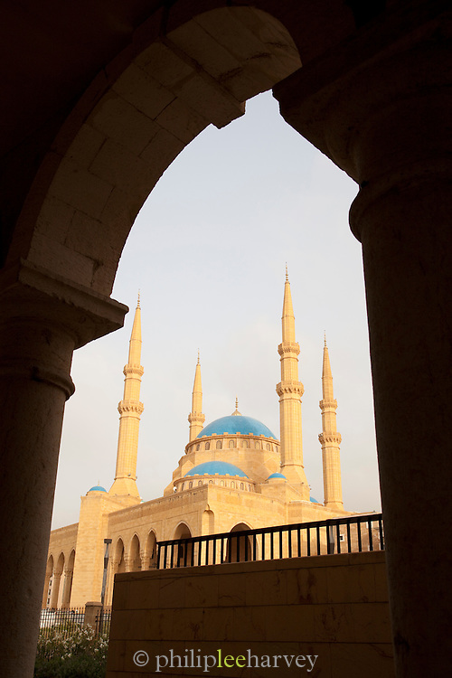 Mohammad Al-Amin Mosque in Martyrs' Square, seen from the arches of Saint George Orthodox Cathedral, Beirut, Lebanon