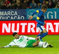 Malmö  2012-10-11  Fotboll  Landskamp  Brazil    - Iraq   :  Iraq14 Salam Shaker .(Foto: Christer Thorell, Pic-Agency.com) Nyckelord : fotboll , football , soccer , Landskamp , Herrar , Men , Brazil , Iraq , .