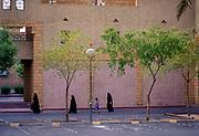 Saudi women walking through central Riyadh on a friday