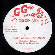 Reggae Record Label - 45's