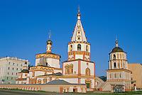 Russie. Siberie. Irkoutsk. Eglise Orthodox. // Russia. Siberia. Irkoutsk. Russian Orthodox Church.