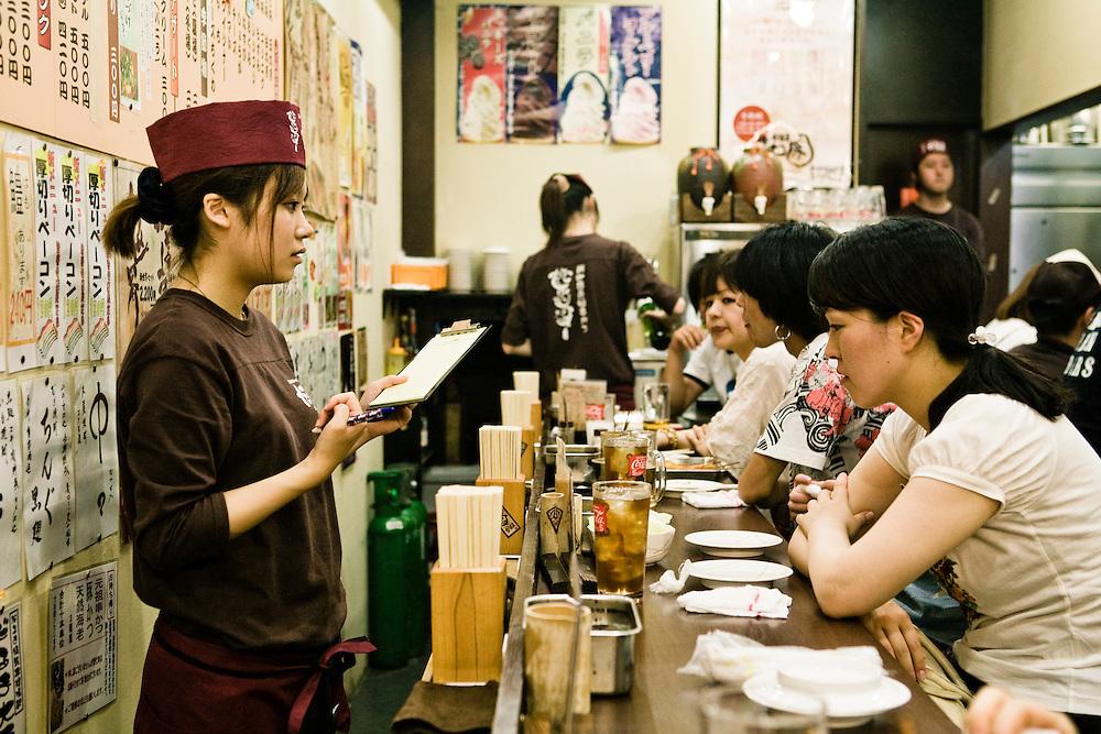 Kushikatsu restaurant.