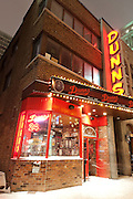 Editorial Travel Photography: Dunn Diner restaurant, Montreal, Quebec, Canada