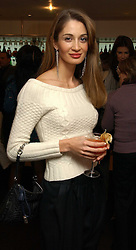 GYUNEL BOATENG at a lunch hosted by Fawaz Gruosi to celebrate the launch of De Grisogono's latest watch 'Be Eight' held at Nobu, 19 Old Park Lane, London W1 on 30th November 2006.<br /> <br /> NON EXCLUSIVE - WORLD RIGHTS