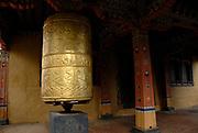 Prayerwheel in the National Museum of Bhutan.  Paro, Druk Yul, Bhutan. 10 November 2007.