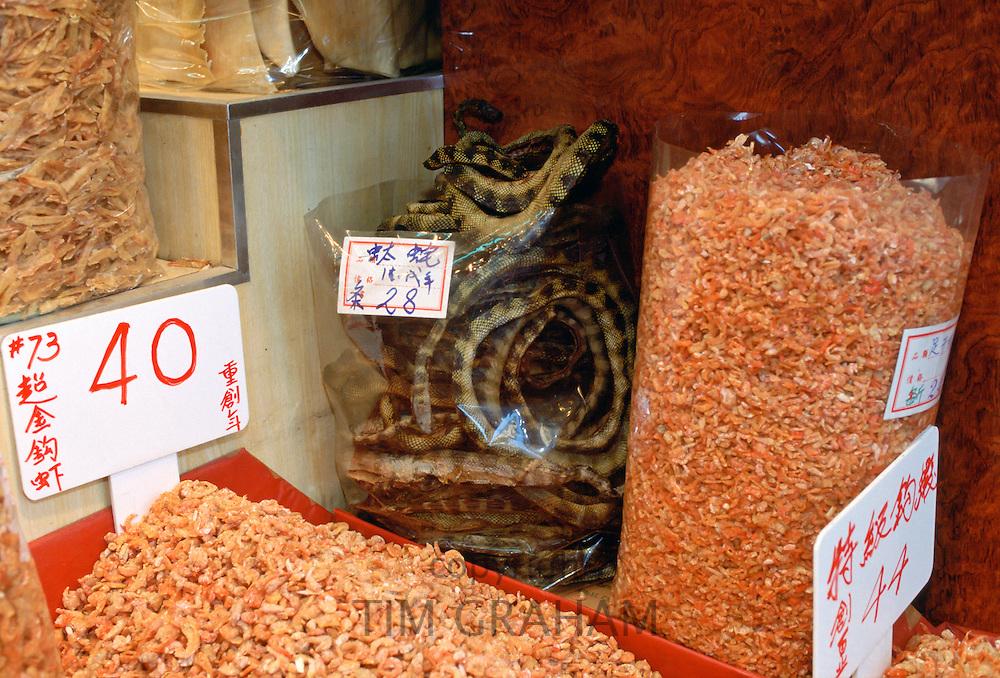 Dried Fish Shop, Hong Kong