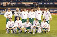 Fotball<br /> EM-kvalifisering<br /> Kroatia v Bulgaria<br /> 11. oktober 2003<br /> Foto: Digitalsport<br /> Norway Only<br /> Lagbilde Bulgaria<br /> Bak fra venstre:  Predrag Pazin, Zdravko Zdravkov, Ivailo Petkov, Daniel Borimirov, Marian Hristov, Dimitar Berbatov.<br /> Foran fra venstre: Nikolai Krastev, Rosen Kirilov, Georgi Peev, Stilian Petrov, Velizar Dimtrov.