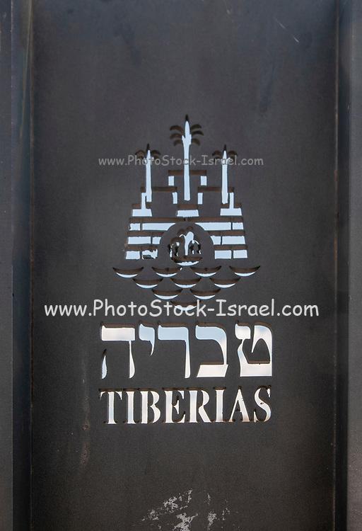 City emblem of Tiberias, Israel