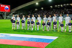 Team Slovenia listening to the National anthem during football match between National teams of Slovenia and Switzerland at Round 2 of Euro 2016 Qualifications, on October 9, 2014 in Stadium Ljudski vrt, Maribor, Slovenia. Photo by Vid Ponikvar / Sportida.com