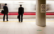 Commuters in the underground in Tokyo, Japan.