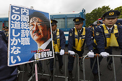 April 14, 2018 - Tokyo, Japan - Tokyo Metropolitan Police restraints the access to the National Diet Building during a protest in Tokyo, Japan. Organizers claim about 30,000 protesters joined the rally demanding Abe's resignation for the Moritomo Gakuen and Kake Gakuen scandals. (Credit Image: © Rodrigo Reyes Marin/via ZUMA Wire via ZUMA Wire)