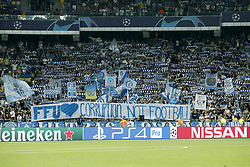 fans of Dynamo Kyiv, banner FFU loves corruption, not football during the UEFA Champions League play offs round second leg match between Dynamo Kyiv and Ajax Amsterdam at the NSK Olimpiyskyi on August 28, 2018 in Kyiv, Ukraine