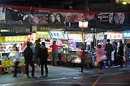 Shilin Night Market 石林夜市