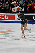 Rika Kihira from Japan - Ranking 1st Place with 221.99 Points Ladies Free Skating Program during the ISU - Four Continents Figure Skating Championships, at the Honda Center in Anaheim California, February 5-10, 2019