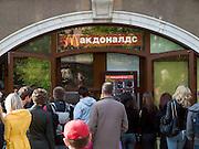 Mc Donalds Filiale in der Nähe vom Roten Platz im Zentrum der russischen Metropole Moskau.<br /> <br /> Mc Donalds branch store close to the Red Square in the city center of the Russian metropolis Moscow.