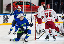 Ziga Jeglic of Slovenia celebrates after scoring first goal against Kevin Lalande of Belarus during the 2017 IIHF Men's World Championship group B Ice hockey match between National Teams of Slovenia and Belarus, on May 13, 2017 in AccorHotels Arena in Paris, France. Photo by Vid Ponikvar / Sportida