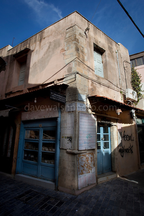 Abandoned Herbalist Shop, Rethymno, Crete owned, apparently, by Panajiotis and or Dimitrios Kontogianis.