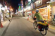 Gyeonju City, South Korea
