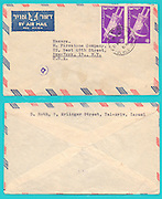 Letter from Israel 1951