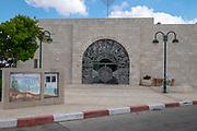 Harel Synagogue, Har Adar, Israel