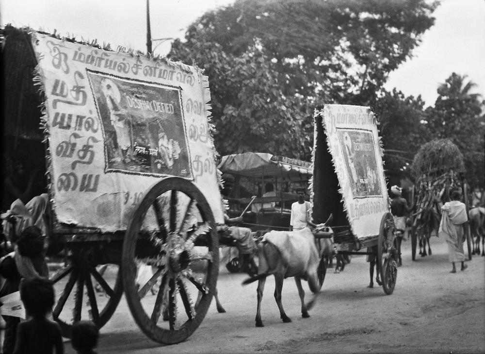 Cinema Advertisement, Madurai, India, 1929