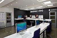 Apple service and repair centre, interior view. Located in Kyiv, Ukraine