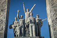 16th of April Park Monument in Phan Rang, Ninh Thuan Province, Vietnam, Southeast Asia