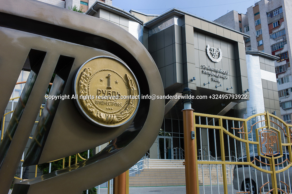20150827  Moldova, Transnistria,Pridnestrovian Moldavian Republic (PMR) This new building is the Transnistrian National Bank. Transnistrian money can only be used in Transnistria while the country and it's currence is nowhere recognised. at the entrance is a one ruble coin displayed.