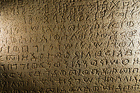 The Ezana inscription (on the Ezana Stone) was established by King Evan of Aksum in the 4th century AD. The inscription narrates the war memory of King Evan and how he defeated his enemies in the battle field. The inscription was written in three ancient languages: Greek, Sabean and Ge'ez. (This side is Sabean) Axum (Aksum), Ethiopia.