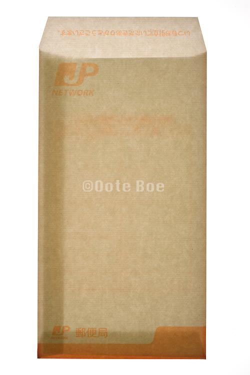 Japanese post banking deposit envelope