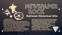Newspaper Rock. National Historical Site. Image taken with a Nikon D200 camera and 18-70 mm kit lens.