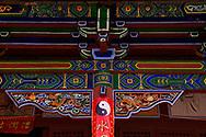 Taoist Bai Long Wang Miao, White Dragon King Temple, Beiyue Hengshan Mountain, Datong, Hunyuan County, Shanxi Province, China