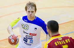 Stas Skube of Slovenia during friendly handball match between National Teams of Slovenia and F.Y.R. of Macedonia on December 28, 2013 in Sports hall Polaj, Trbovlje, Slovenia. Photo by Vid Ponikvar / Sportida