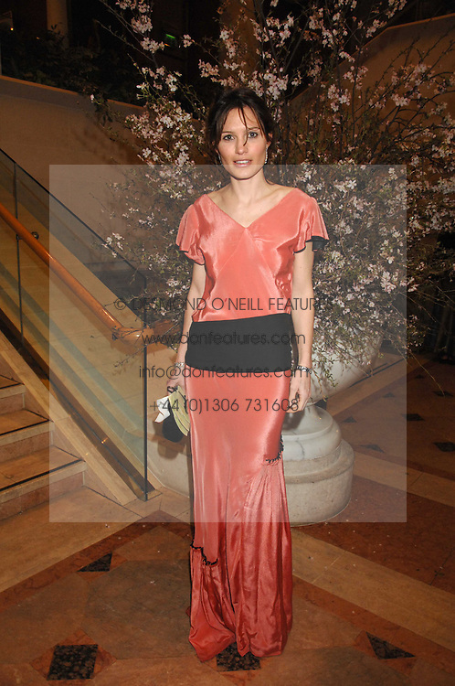 SHEHERAZADE GOLDSMITH at the Feast of Albion a sumptious locally-sourced banquet in aid of The Soil Association held at The Guildhall, City of London on 12th March 2008.<br /><br />NON EXCLUSIVE - WORLD RIGHTS