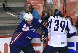 Dejan Varl of Slovenia and Robert Petrovicky of Slovakia at ice-hockey game Slovenia vs Slovakia at second game in  Relegation  Round (group G) of IIHF WC 2008 in Halifax, on May 10, 2008 in Metro Center, Halifax, Nova Scotia, Canada. Slovakia won after penalty shots 4:3.  (Photo by Vid Ponikvar / Sportal Images)