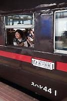 Ohnuma Hakodate Steam Locomotive