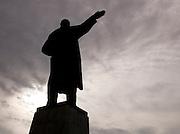 Statue of Lenin, Kazan, Russia
