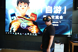 August 4, 2017 - Beijin, Beijin, China - Beijing, CHINA-August 3 2017: (EDITORIAL USE ONLY. CHINA OUT) ..Chinese VR (virtual reality) animated movie Free Whale holds a press conference in Beijing, August 3rd, 2017. The movie Free Whale is the first Chinese film which enters Venice International Film Festival's VR Competition. (Credit Image: © SIPA Asia via ZUMA Wire)