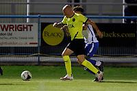 Sam  Minihan. Guiseley AFC 1-5 Stockport County FC. Pre-Season Friendly. 15.9.20