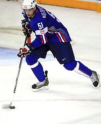 Jakob Milovanovic of Slovenia at ice-hockey game Slovenia vs Slovakia at Relegation  Round (group G) of IIHF WC 2008 in Halifax, on May 09, 2008 in Metro Center, Halifax, Nova Scotia, Canada. Slovakia won 5:1. (Photo by Vid Ponikvar / Sportal Images)