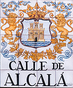 Ceramic street sign in Madrid, Spain. Alcalá Street. It is the longest street in Madrid, and one of the oldest as well.