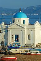 Grèce, Les Cyclades, Ile de Mykonos, Ville de Chora, le vieux port et l'église Agios Nikolaos // Greece, Cyclades, Mykonos island, Chora, Mykonos town, old port and Agios Nikolaos church
