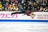 KELOWNA, BC - OCTOBER 25:  Canadian figure skater Nicolas Nadeau competes during the men's short program at Skate Canada International held at Prospera Place on October 25, 2019 in Kelowna, Canada. (Photo by Marissa Baecker/Shoot the Breeze)