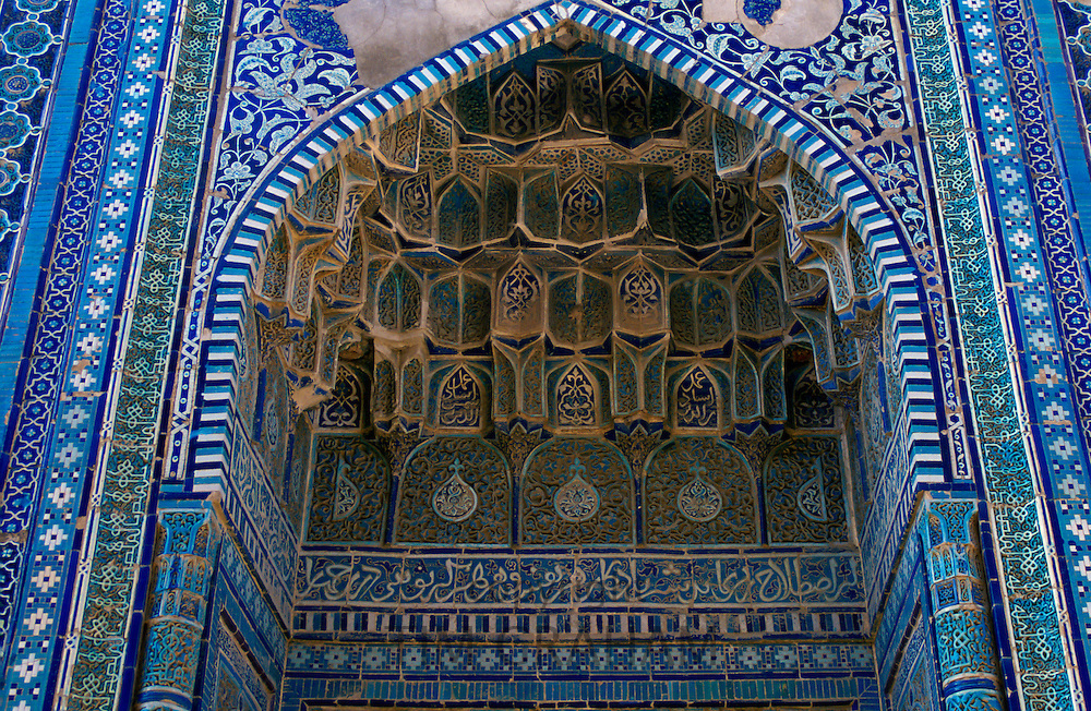 Registan Square, Samarkand, on the ancient Silk Route, Uzbekistan.