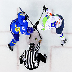 20170415: SLO, Ice Hockey - Friendly match, Slovenia vs Kazakhstan