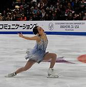 Mai Mihara ISU 2019 4 Continents Figure Skating Championships