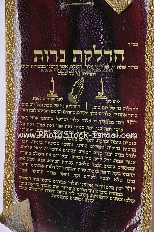 Studio shot of a decorated Jewish Amulet The lighting of the Shabat candles