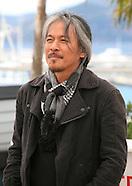 Norte, Hangganan Ng Kasaysayan Film Photocall Cannes Film Festival